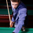 Billiard at table — Stock Photo #8006116