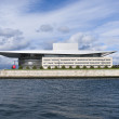 Copenhagen: opera house — Stock Photo