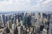 New york: cityscape — Stock Photo