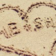 Heart drawn in the sand — Stock Photo #10318730
