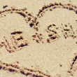 Heart drawn in the sand — Stock Photo