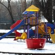Slides in the park — Stock Photo #9228967
