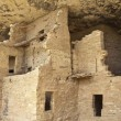 Stock Photo: Native americcliff dwelling