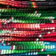 Stock Photo: Colorful MexicBlankets