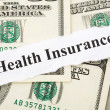 Health Insurance — Stock Photo #10081672