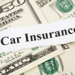 Stock Photo: Car Insurance