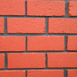 Red brick wall texture — Stock Photo #10082276