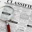 Foto de Stock  : Classified Ad