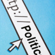 Politics — Stock Photo