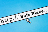 Safe Place — Stock Photo