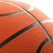 Basketball — Stock Photo #8044149