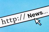 Online News — Stock Photo