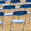 Folding Chair — Stock Photo #8394272