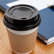 Coffee Cup and book — Stock Photo #8949225