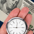 Time is Money — Stock Photo #9207358