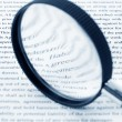 Magnifying Glass — Stock Photo #9325112