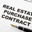Stock Photo: Real Estate Purchase Contract