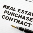 Стоковое фото: Real Estate Purchase Contract