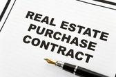 Emlak satın alma sözleşmesi — Stok fotoğraf