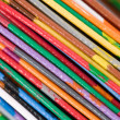 Colorful Cable — Stock Photo #9569769