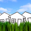 Stock Photo: House and green grass