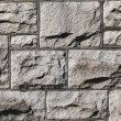 Stone Wall — Stock Photo #9786844