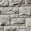 Stone Wall — Stock Photo #9801783