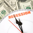 Economic Recession — Stock Photo #9938181