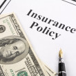 Insurance Policy — Stock Photo #9938271