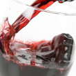 Foto Stock: Red Wine