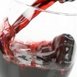 Foto de Stock  : Red Wine