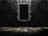 A beautiful vintage mirror — Stock Photo