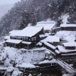 Stock Photo: Hot spring resort in snow