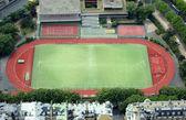 Empty stadium soccer field — Stock Photo