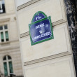 Champs Elysees Street Sign — Stock Photo