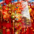 Prosperity symbols for chinese new year — Stock Photo