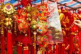 Símbolos de prosperidad para el año nuevo chino — Foto de Stock