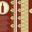 Wine list design vector - Stock Vector