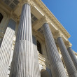 Stock Photo: Neoclassical columns in Madrid city