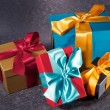 Royalty-Free Stock Photo: Group of colour gift boxes