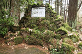 Religieuze iconen langs het parcours in de grot park, portland erts — Stockfoto