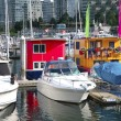 Stock Photo: Boat houses in downtown Vancouver BC Canada.