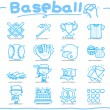 Hand drawn baseball,sport icon set — Stock Vector