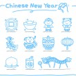 Hand drawn Chinese New Year Icons - Stock Vector