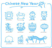 Hand drawn Chinese New Year Icons — Stock Vector