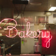 Stock Photo: Bakery
