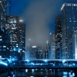 Finance District at Night — Stock Photo