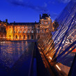 Louvre Museum in Paris - Stock Photo