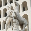Stock Photo: Rome EUR (Palace of Civilization 086) - Rome - Italy