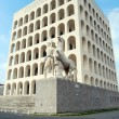Stock Photo: Rome EUR (Palace of Civilization 081) - Rome - Italy